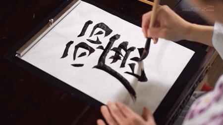 KIRE-045写的一手好字的才女一ノ瀬绫乃(一之濑绫乃)因欲望而崩坏 (1)