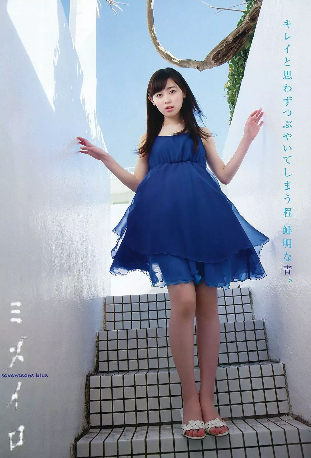 真的是甜到冒泡的美少女福原遥写真作品 (16)