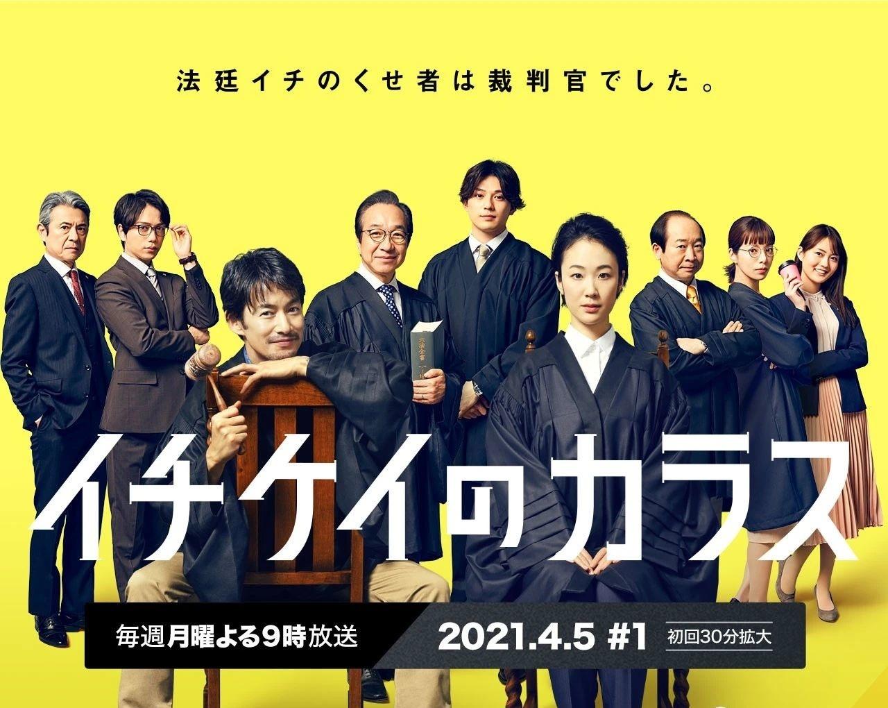 日本娱乐圈最后的独身大牌演员竹野内丰还没有结婚的迹象 (13)