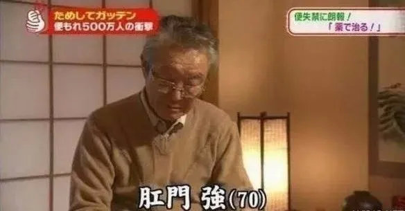 带你领略千奇百怪的日本姓氏之最 (3)