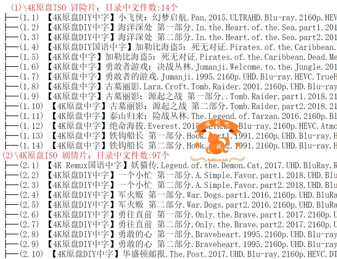 fulibus.net福利吧2020-03-15_02
