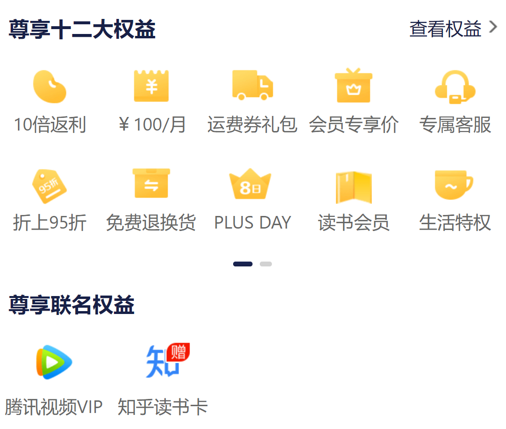 fulibus.net福利吧2020-05-20_02