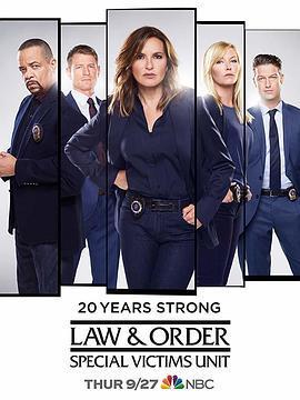 法律与秩序:特殊受害者 第二十季