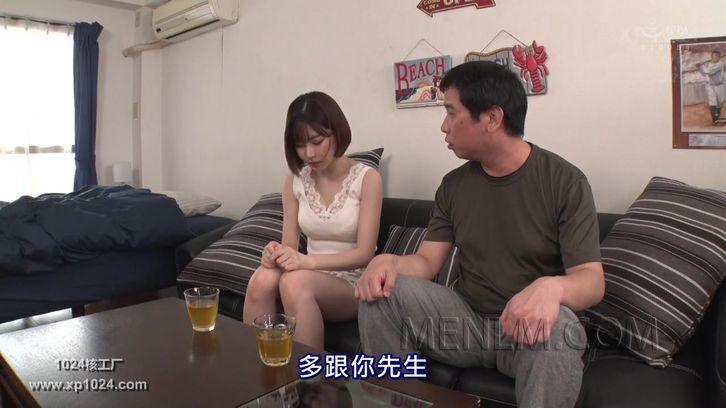 深田咏美盛开的花蕾表演比较还是不错的 作品推荐 第26张