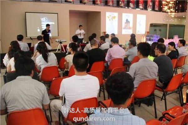 图片[2]-徐州唱歌喝水健身奶茶包月骑车群等交流群(10.2更新)-群达人