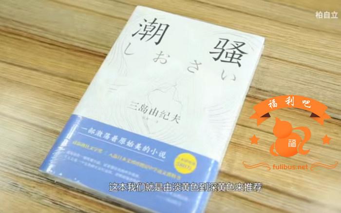 【推书】日本文学中不可言喻的情色文学