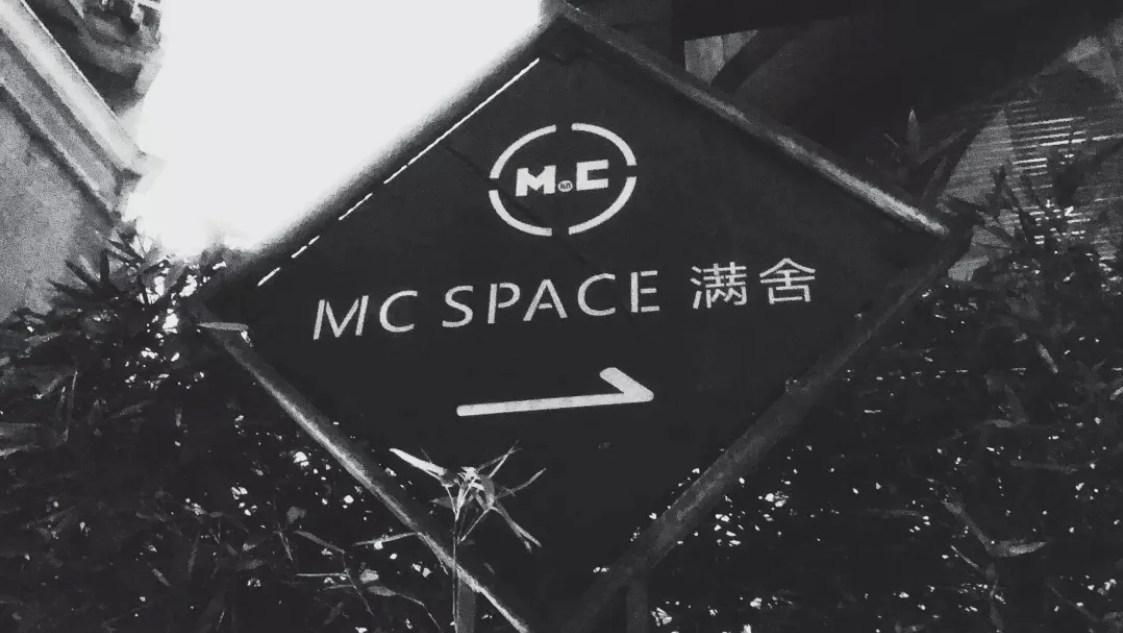 成都MC浴室调查实录:约炮与猎奇,艾滋与群交,快感与人性-福利巴士