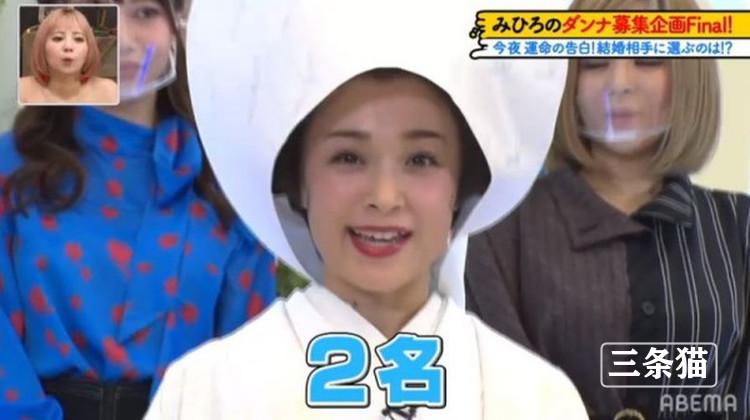 mihiro(朝美穗香)准备要结婚?希望她能找到白马王子
