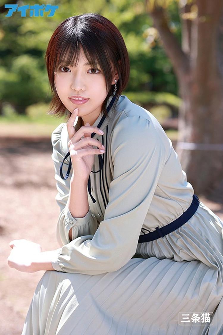 依田まの(依田真乃,Yorit-Mano)个人图片,长身美脚短发俏丽 作品推荐 第2张