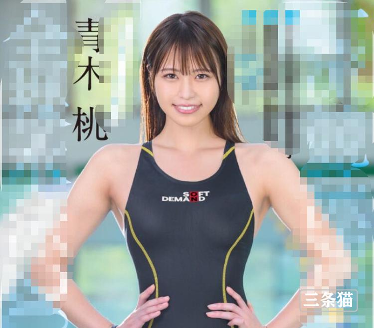 青木桃(Aoki-Momo)个人图片,一流竞泳选手登场 雨后故事 第6张