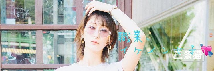 瀬名未来(濑名未来,Sena-Mirai)个人图片,超火辣的内衣模特儿 雨后故事 第1张