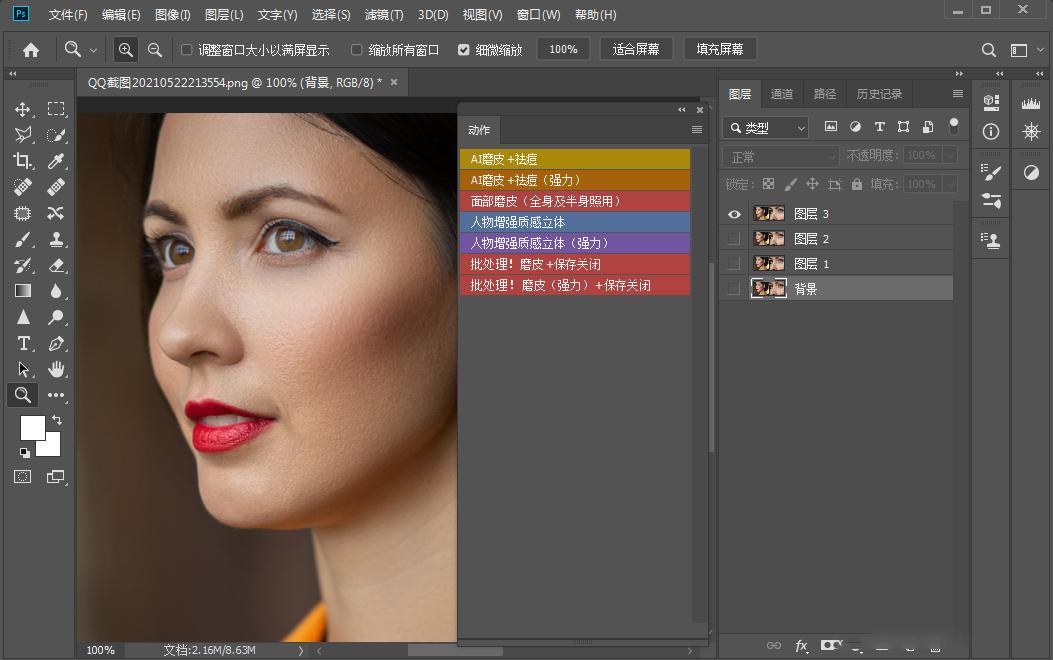 Retouch4me 6套合集 AI人工智能美容润饰中性灰均匀肤色清洁背景_AI磨皮动作 _效果图14