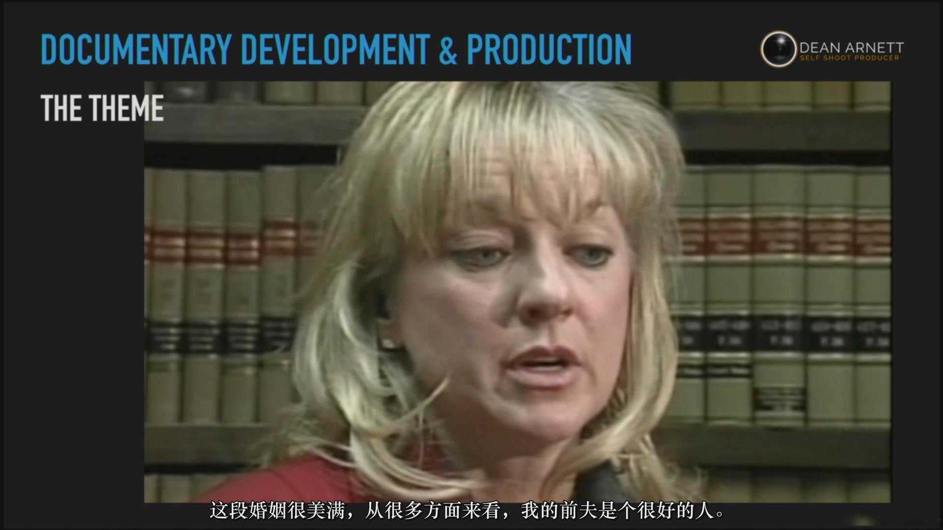 摄影教程_Dean Arnet-权威_广播标准_纪录片开发和制作大师班-中文字幕 摄影教程 _预览图7