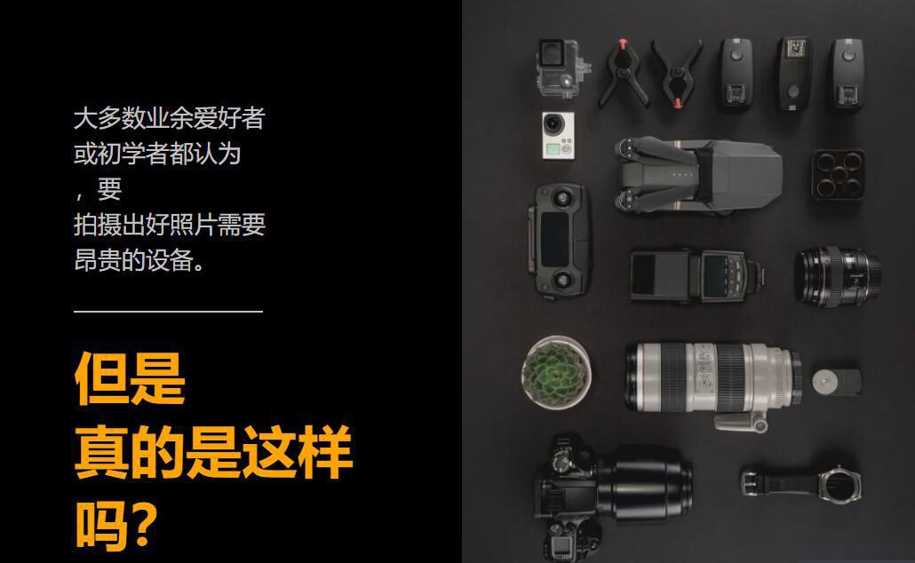 摄影教程_Evgeny Kartashov预算摄影-摄影棚至少11种廉价布光方案教程-中文字幕 摄影教程 _预览图2