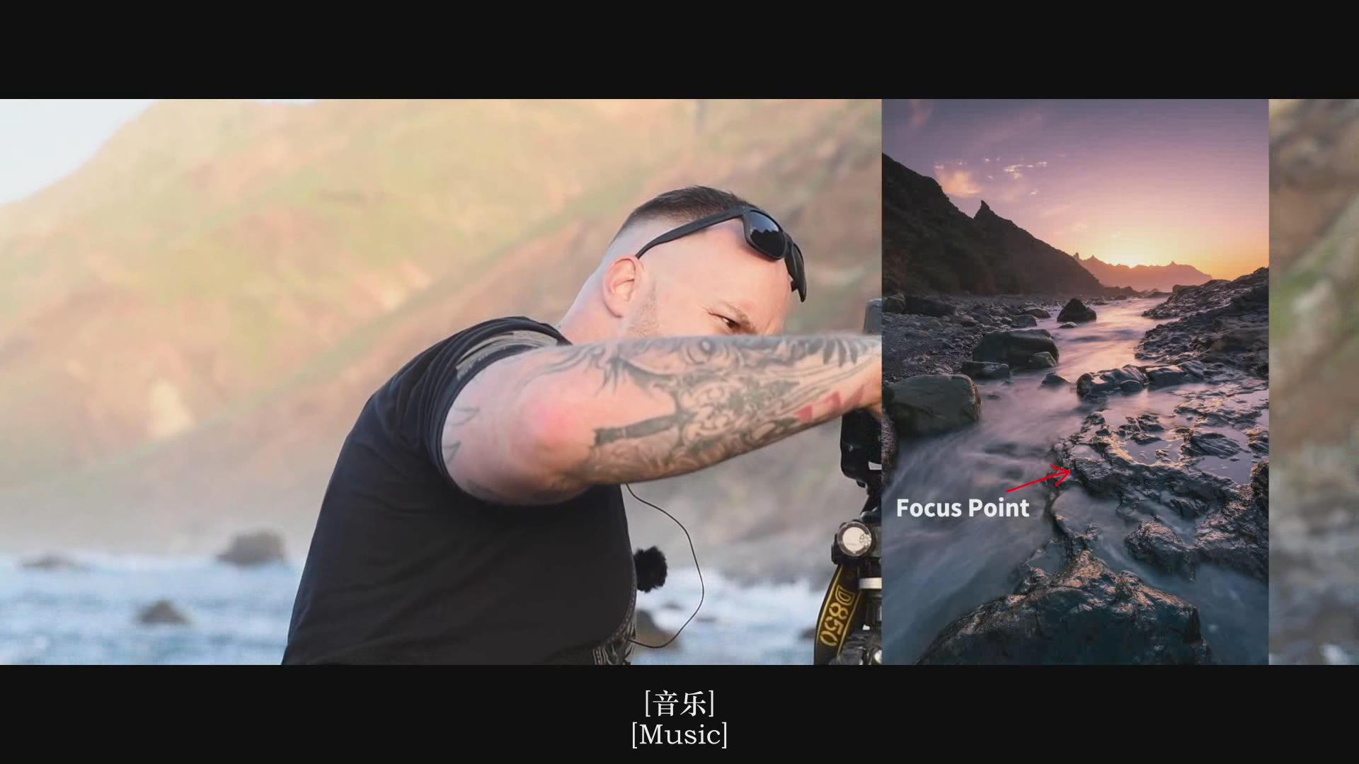 摄影教程_Fabio Antenore-风光摄影-海景长曝光摄影及后期教程附RAW素材-中英字幕 摄影教程 _预览图17