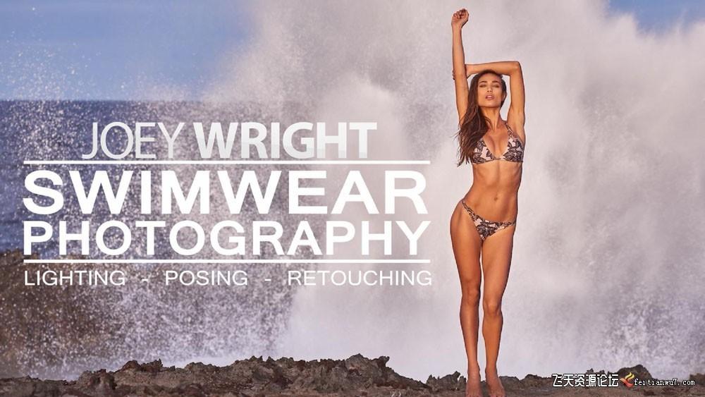 摄影教程_Fstoppers - Joey Wright商业泳装摄影-布光摆姿修饰教程(中英字幕) 摄影教程 _预览图2