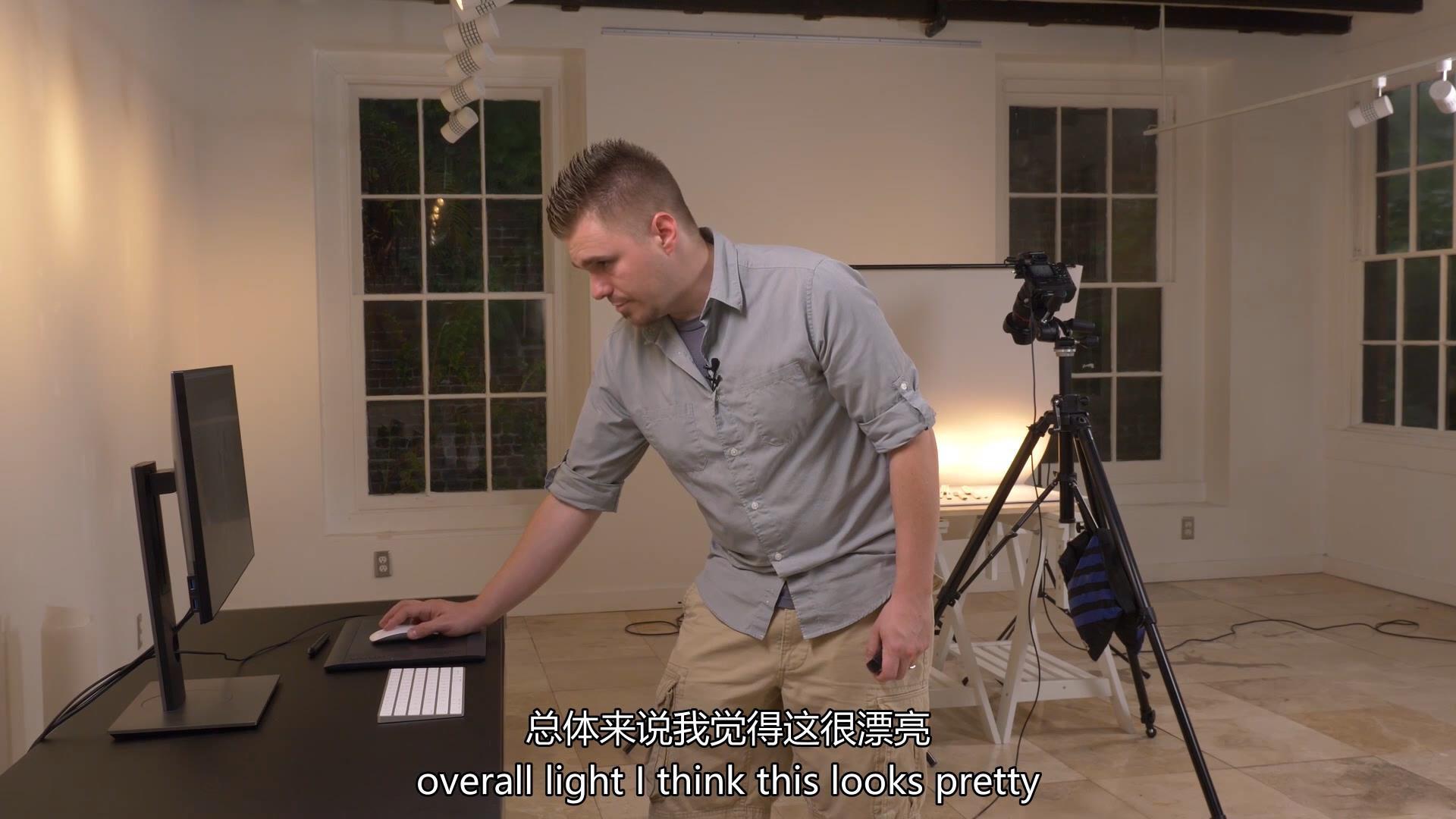 摄影教程_Fstoppers-摄影师Brian RodgersJr高端产品摄影及后期教程-中英字幕 摄影教程 _预览图27