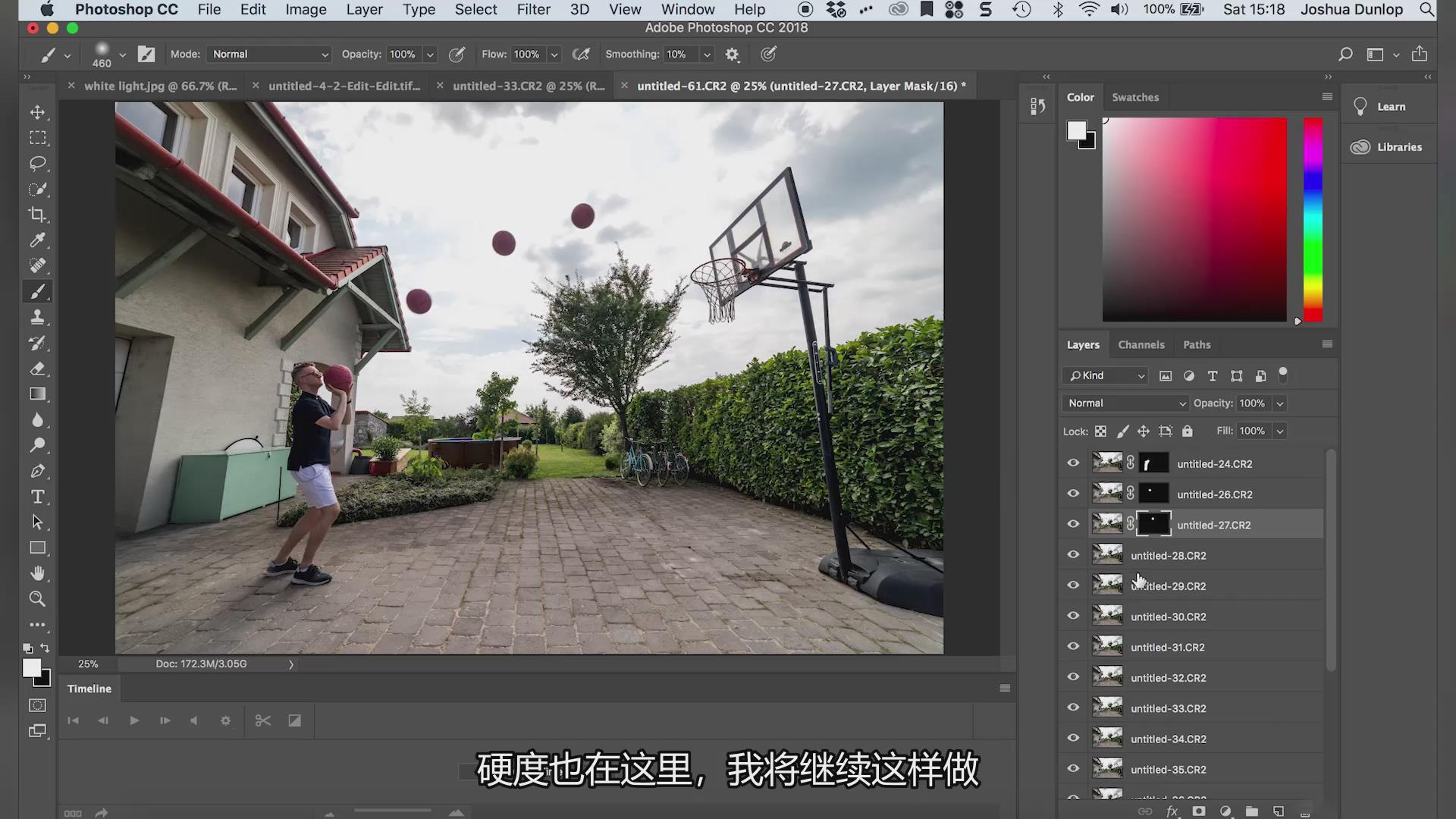 摄影教程_JOSHUA DUNLOP-30天创意摄影产品项目视频课程-中文字幕 摄影教程 _预览图16