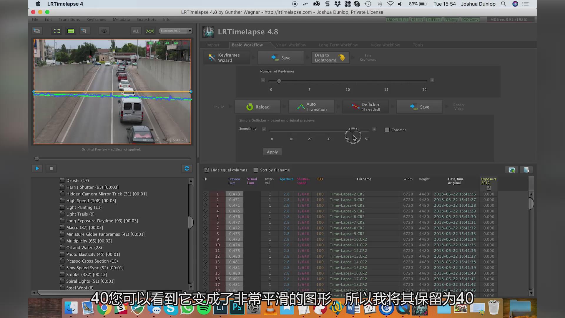 摄影教程_JOSHUA DUNLOP-30天创意摄影产品项目视频课程-中文字幕 摄影教程 _预览图21