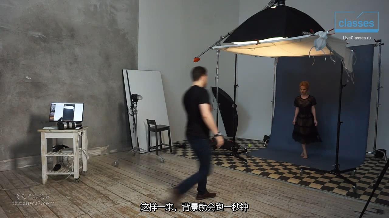 摄影教程_Liveclasses -Alexander Talyuka棚拍模拟自然光人体私房摄影-中文字幕 摄影教程 _预览图13
