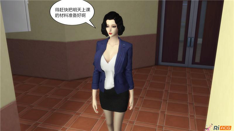 【漫画】妈妈脱掉衣服的样子 (1-16章)