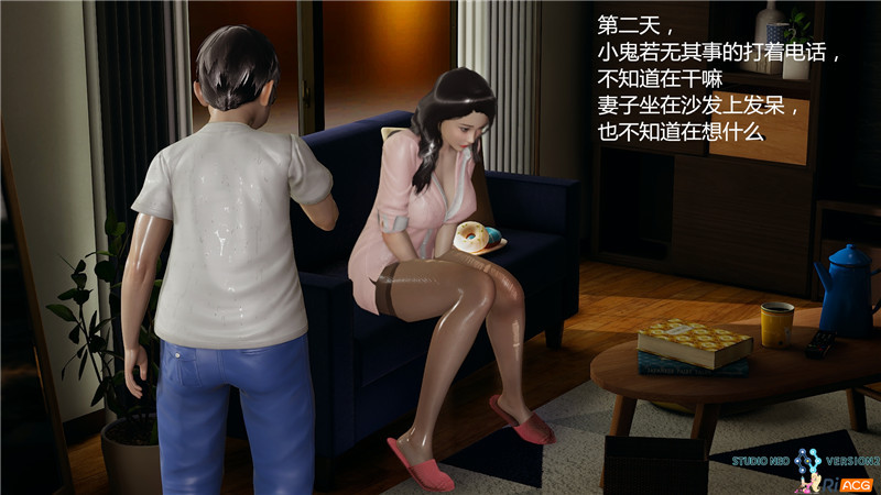 【漫画】妻子与小鬼 1季1-5[动画]+2季1-5[漫画]+其他赠品