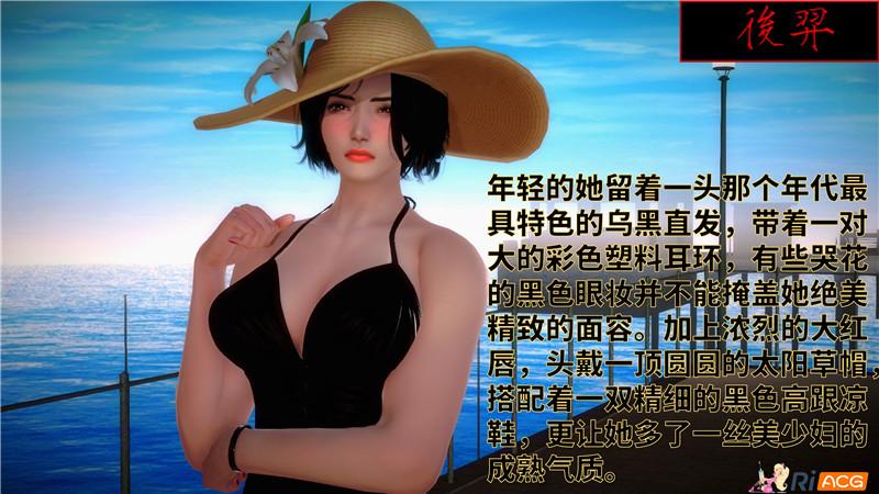 【漫画】阳光沙滩 (1-5)