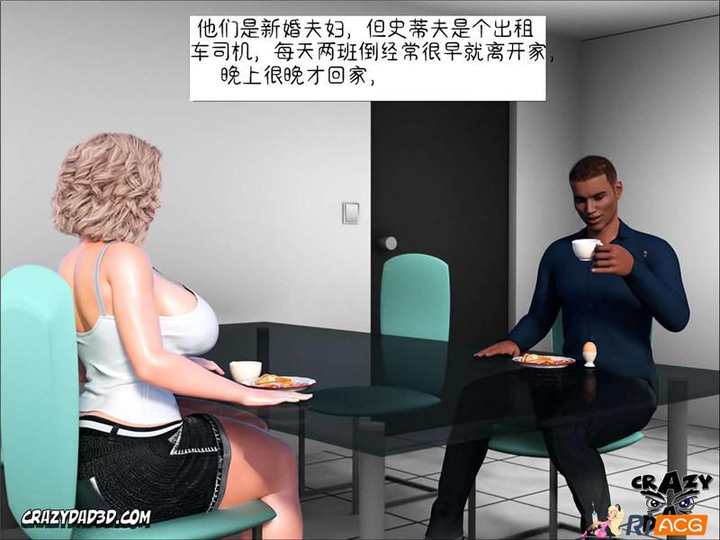 【漫画】岳父在家  Father In Law At Home (1-14章 全)
