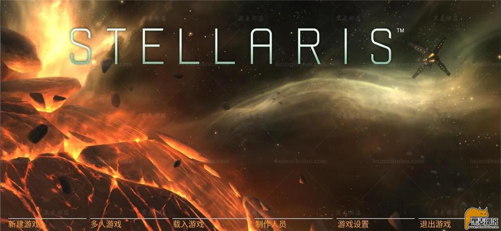 群星-多彩银河 Ver2.81全DLC 中文版+全语音助手+圣女MOD【13G】