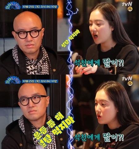 韩国出柜男星领养姐姐孩子10年,外甥女终于开口喊爸爸!插图4