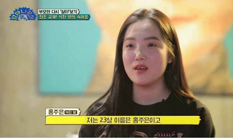韩国出柜男星领养姐姐孩子10年,外甥女终于开口喊爸爸!插图5