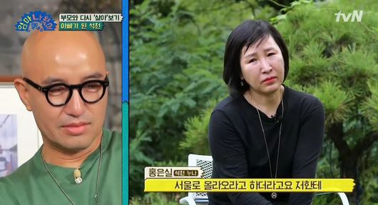 韩国出柜男星领养姐姐孩子10年,外甥女终于开口喊爸爸!插图2