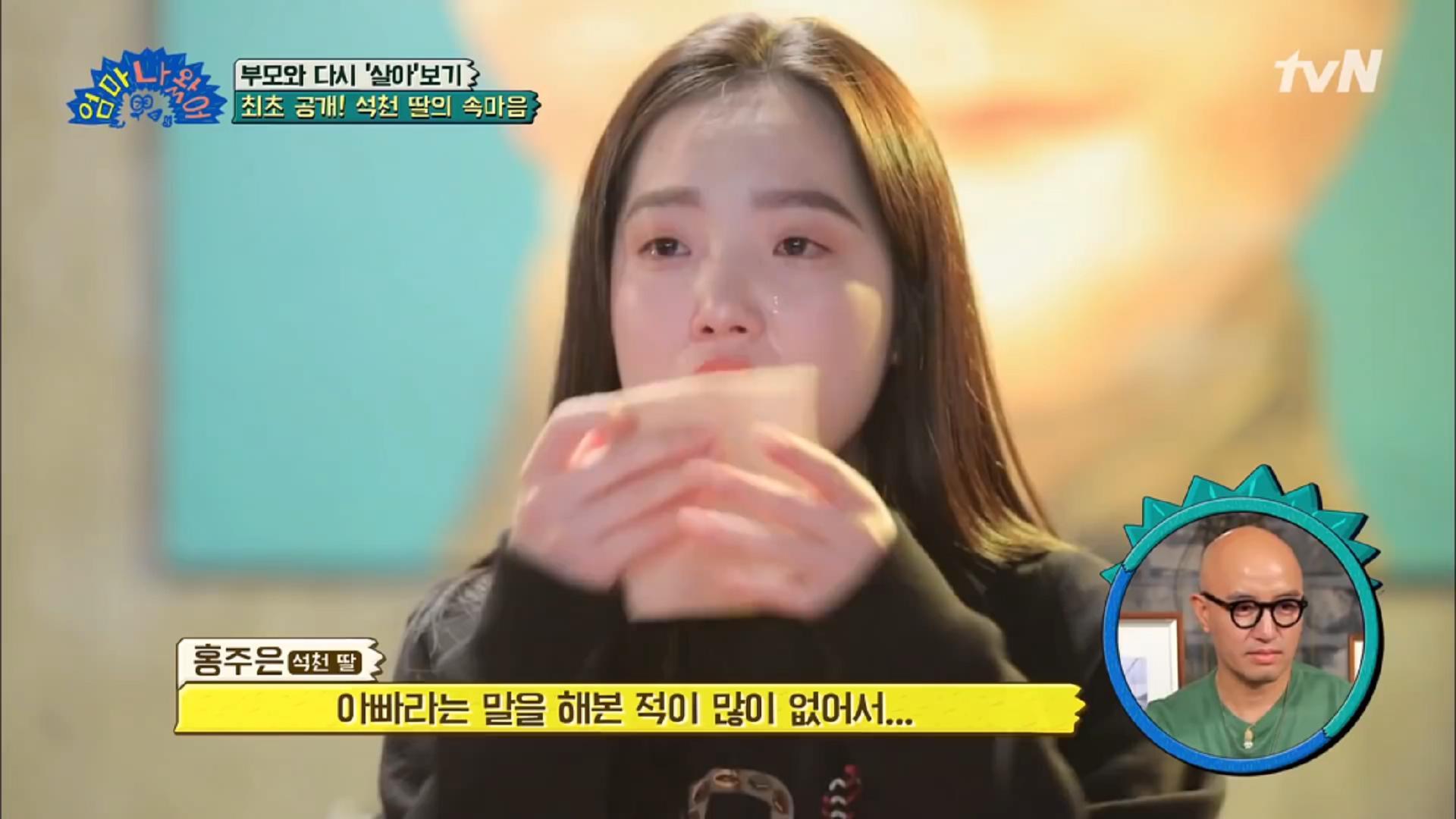 韩国出柜男星领养姐姐孩子10年,外甥女终于开口喊爸爸!插图6