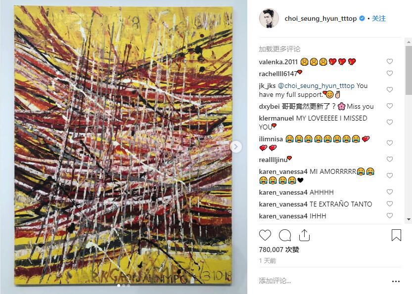 T.O.P 睽违1年6个月回归 Instagram,前女友韩瑞希爆大麻案还有内幕!插图2