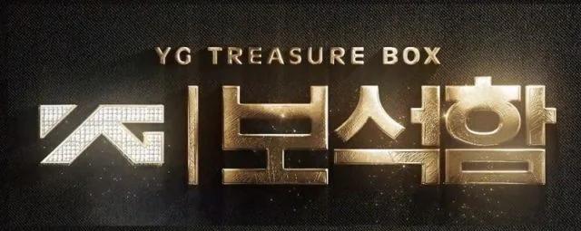 下个BIGBANG?YG选秀节目练习生陆续公开,18岁中国练习生引热议插图4