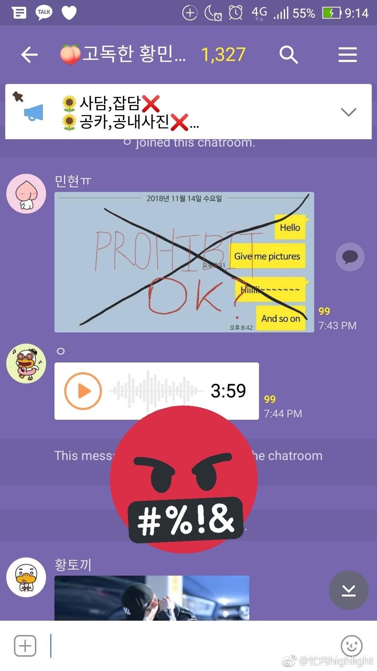 Wanna One新专辑音源外泄事件再次上演,粉丝愤怒:第二次了!插图5