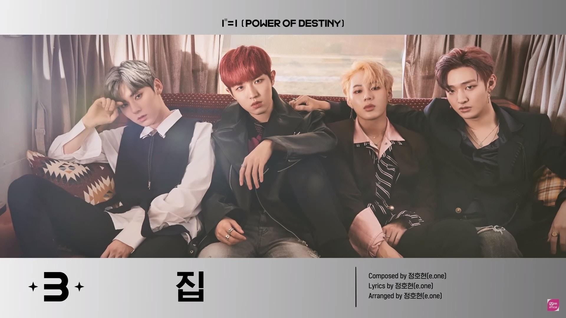 Wanna One新专辑音源外泄事件再次上演,粉丝愤怒:第二次了!插图7