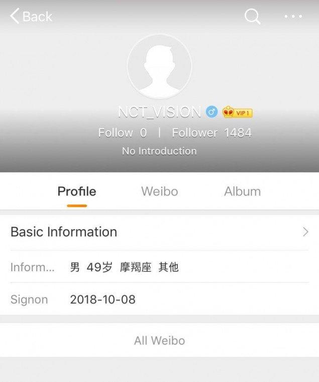SM公布WINWIN不参与NCT127回归活动,网友猜测NCT的中国小分队要来了插图4