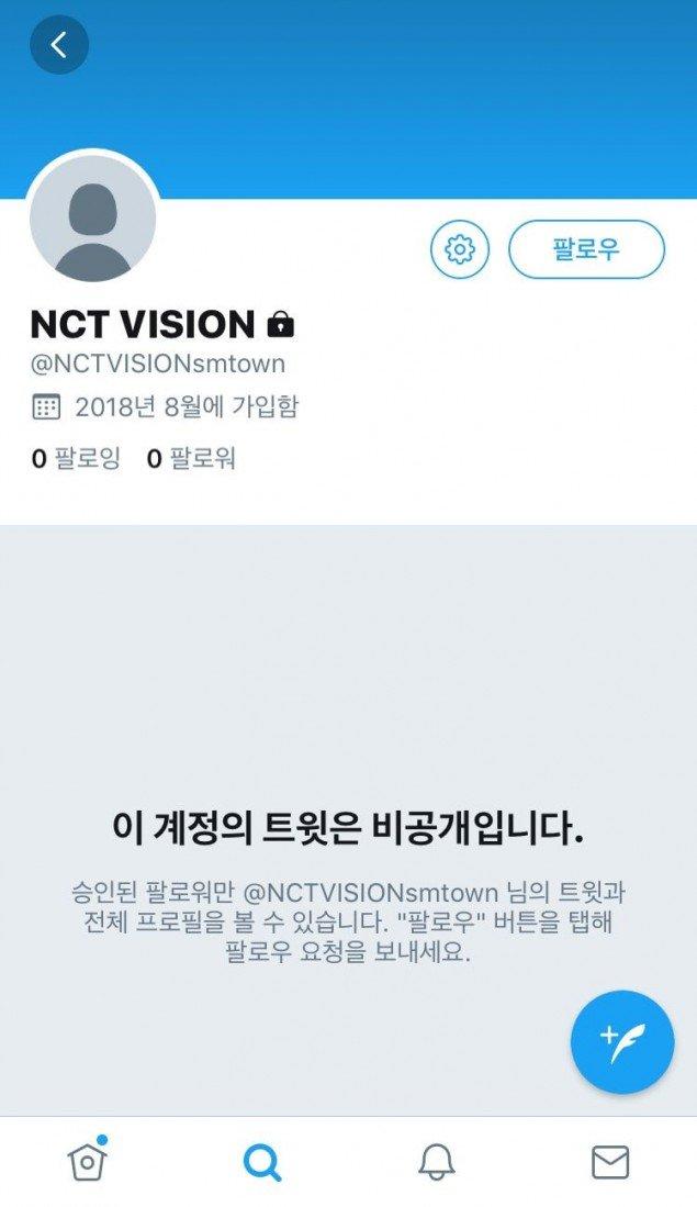 SM公布WINWIN不参与NCT127回归活动,网友猜测NCT的中国小分队要来了插图5