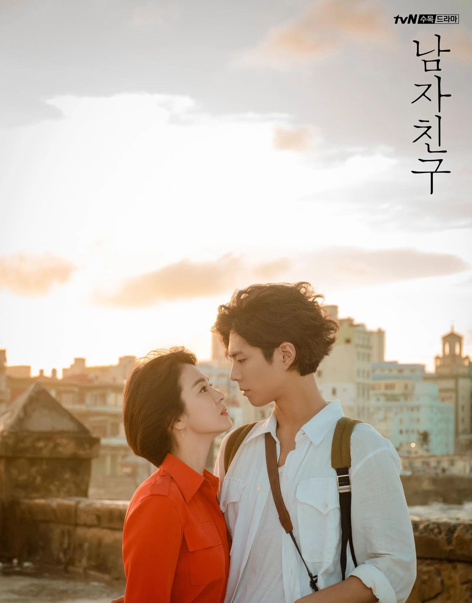 打败《男朋友》及《阿尔罕布拉宫的回忆》拿下收视冠军,整个韩国都在讨论的是这部剧!