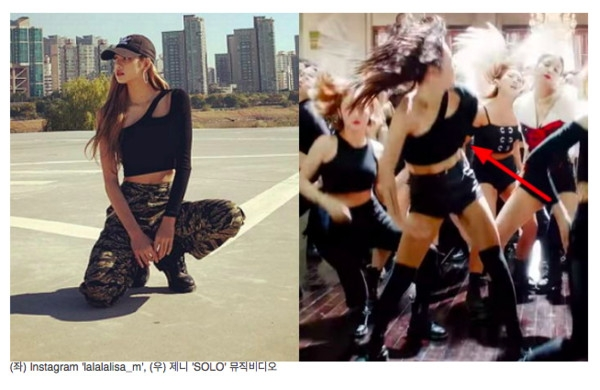 Lisa衣服竟然出现在Jennie新歌MV舞者身上,粉丝愤怒:YG太偏心!插图4