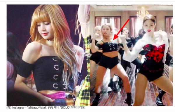 Lisa衣服竟然出现在Jennie新歌MV舞者身上,粉丝愤怒:YG太偏心!插图5