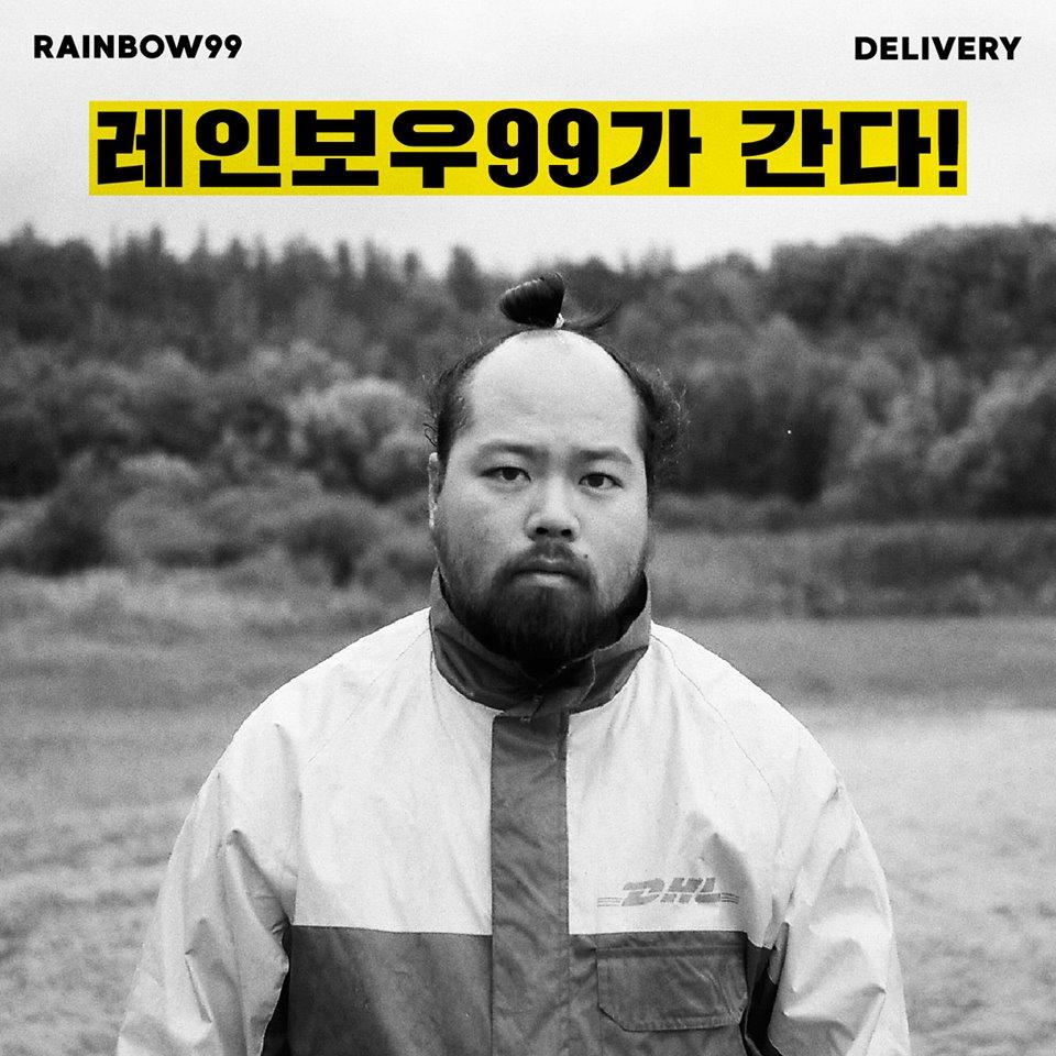 韩国不只有偶像!这4位独立歌手柔和的曲风也能温暖你的世界!插图5