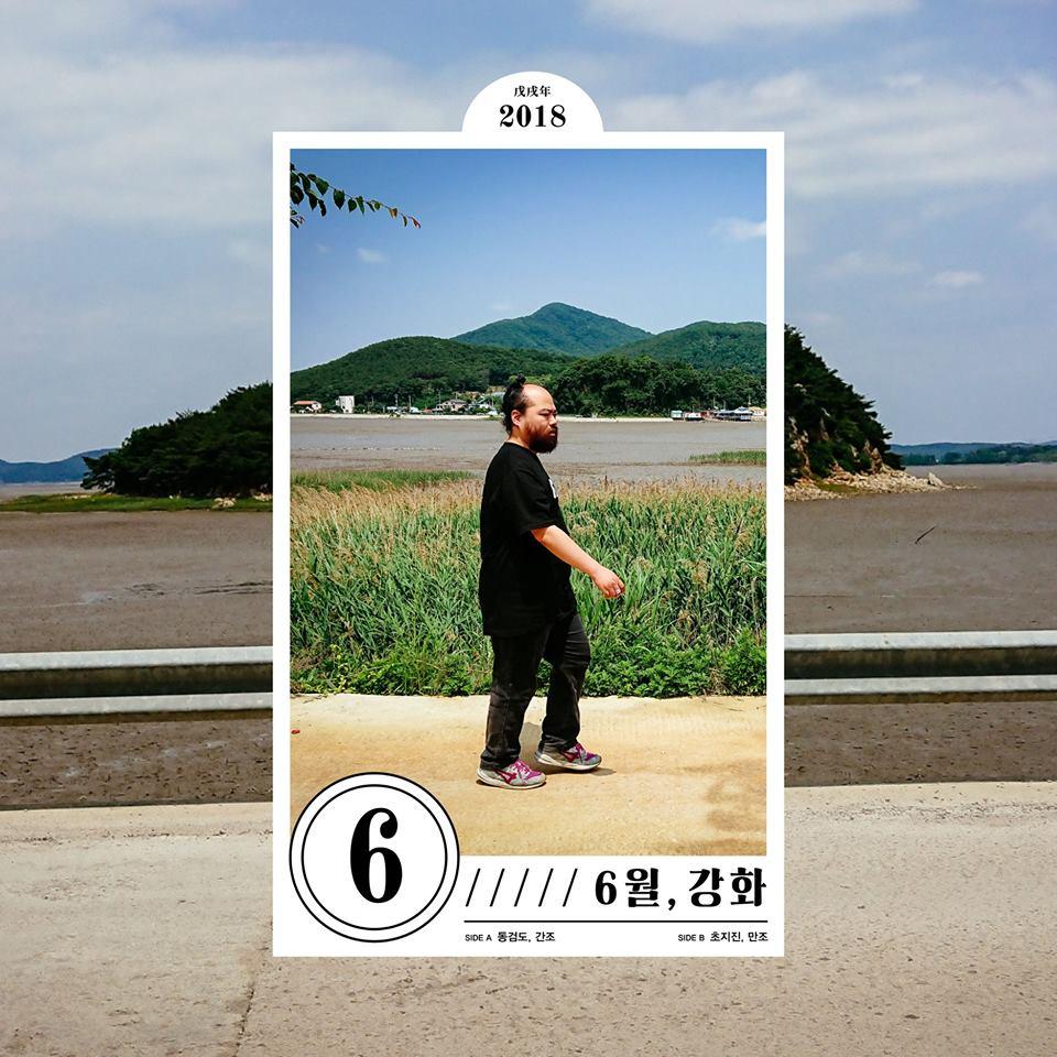 韩国不只有偶像!这4位独立歌手柔和的曲风也能温暖你的世界!插图4