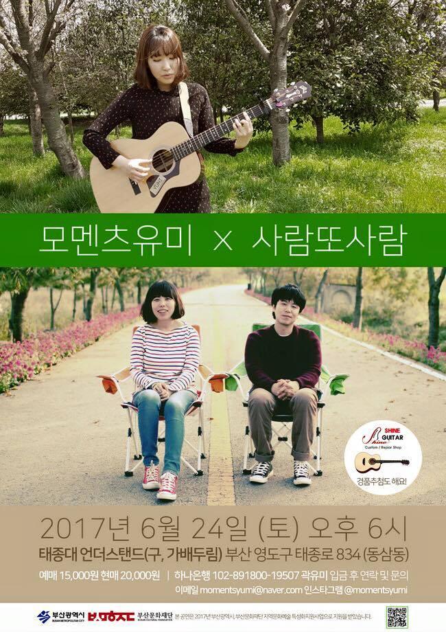 韩国不只有偶像!这4位独立歌手柔和的曲风也能温暖你的世界!插图7