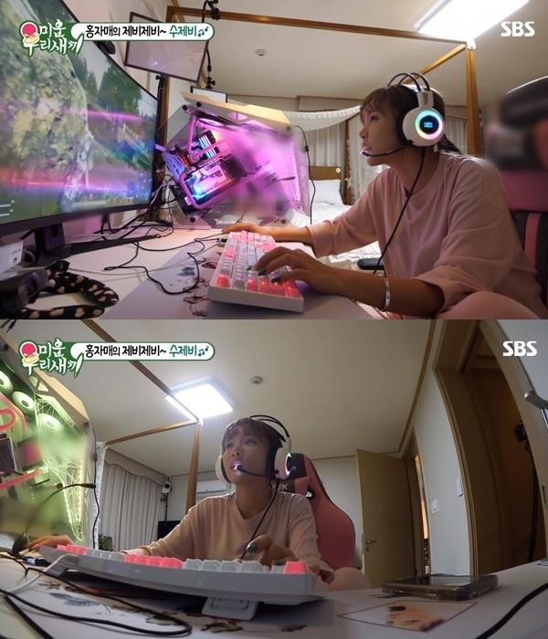 为了玩游戏可以放弃睡觉,盘点韩国娱乐圈超爱玩游戏的6位女星!插图3