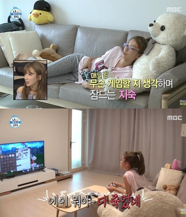 为了玩游戏可以放弃睡觉,盘点韩国娱乐圈超爱玩游戏的6位女星!插图8