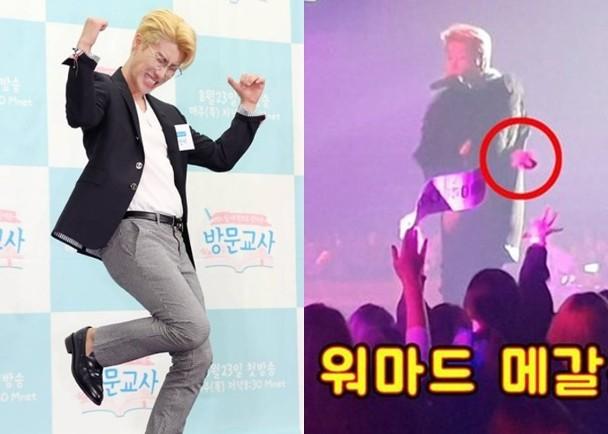 新歌引发争议!韩国说唱歌手演唱会上公开辱骂女权主义者是神经病,被愤怒歌迷轰下台插图
