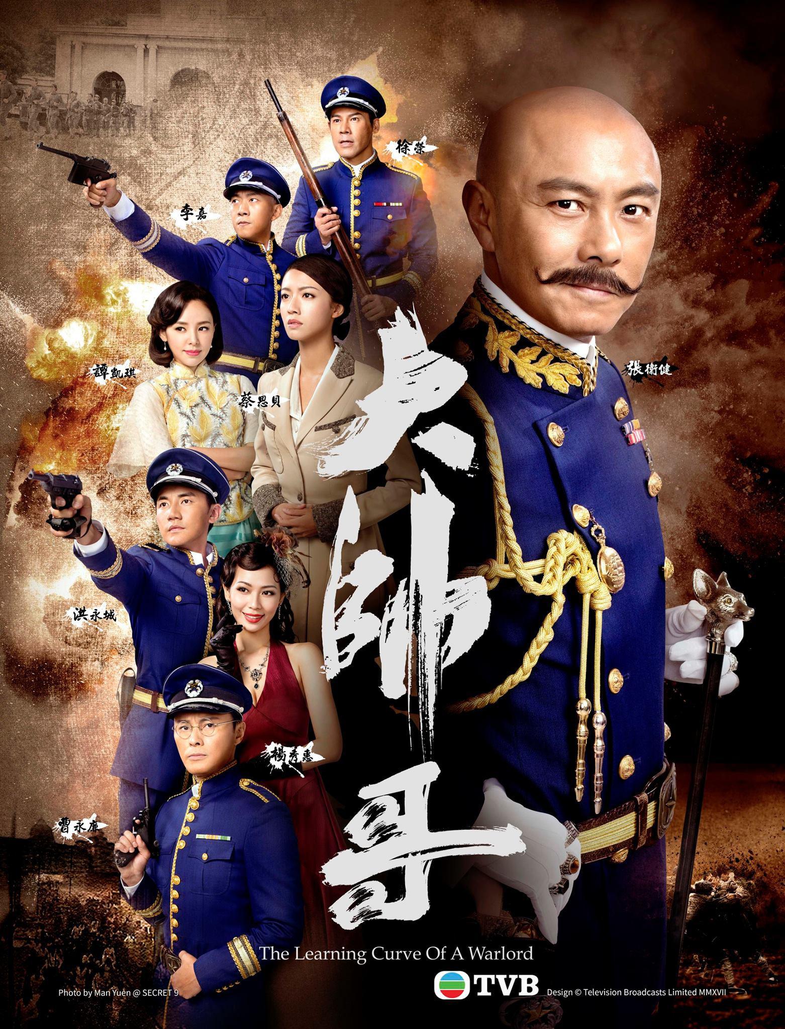 张卫健回归TVB新作《大帅哥》引热议,看看你的好朋友像剧中哪一号人物?插图