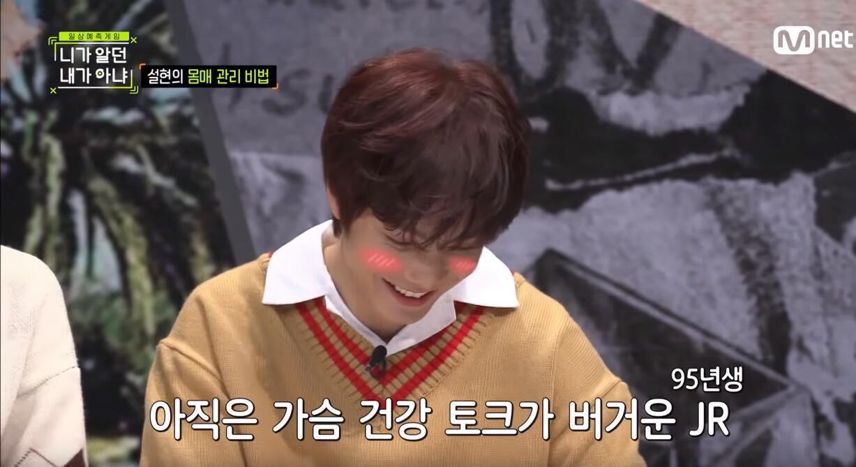 AOA雪炫节目上大谈健身话题,确让NU'EST JR脸红全程害羞低头!插图6